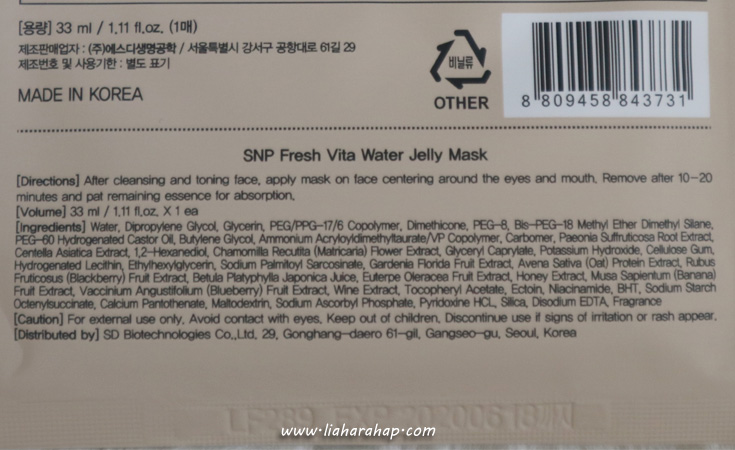 snp water jelly mask